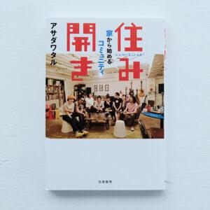 brr1_book_01