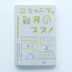 brr1_book_02