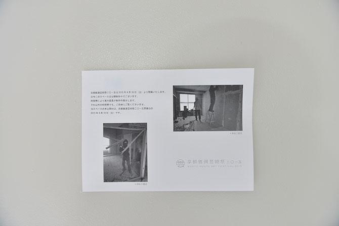 DSC_5248-1