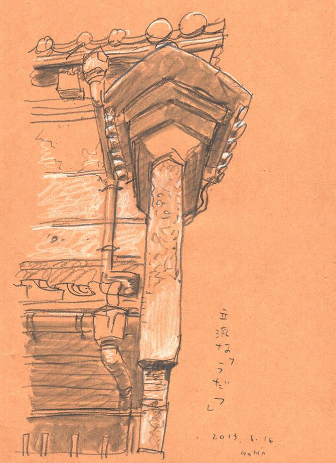 07-udatsu