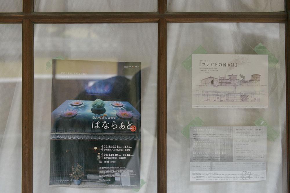 02-DSC_4034-1-24