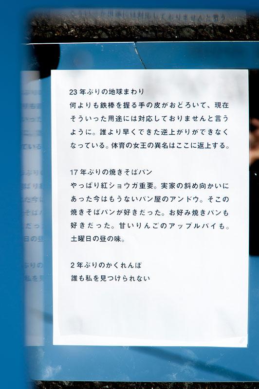 sagami-09-04